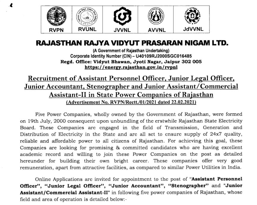 Rajasthan RVUNL Recruitment Junior Assistant and Other Various Post Recruitment 2021